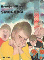 Hrvoje Hitrec - Smogovci
